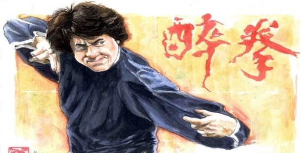 Jui Kuen / Drunken Master (1978) 1 – drunken master