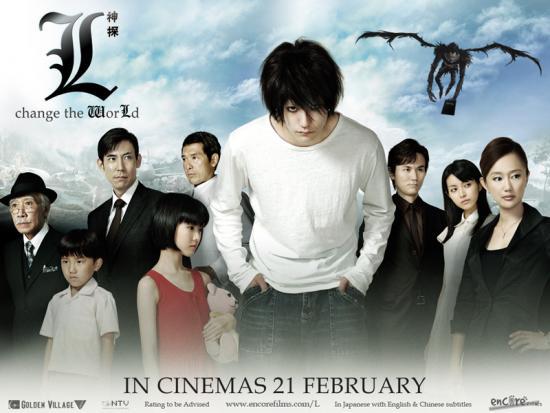L: Change the World (2008) 5 – l