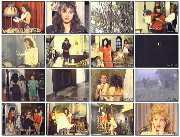 thumbs20090723165056 Lanetli Kadınlar (198?) VHS Türk gerilim filmi Lanetli Kadınlar House on Haunted Hill Giallo