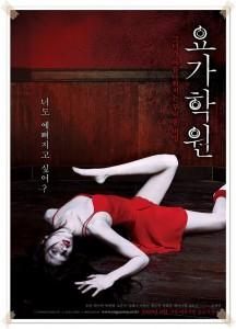 Yoga Hakwon / Ölüm Peşimizde (2009) 1 – 4966
