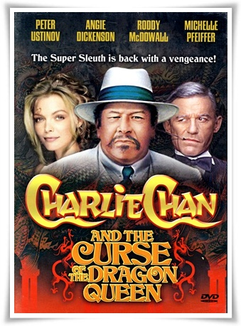 Charlie Chan and the Curse of the Dragon Queen (1981) 1 – ccdg