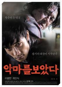 Akmareul Boatda / I Saw the Devil (2010) 1 – i saw the devil p5