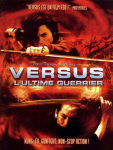 Versus (2000) 1 – Versus French cdcovers cc front