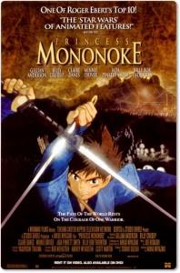 Mononoke-Hime / Princess Mononoke (1997) 1 – l 6qvb0qzsruf9j2