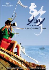 The Bow / Hwal / Yay (2005) 1 – d12cf.yay