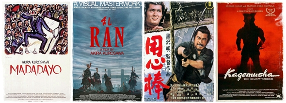 Kurosawa Films 1