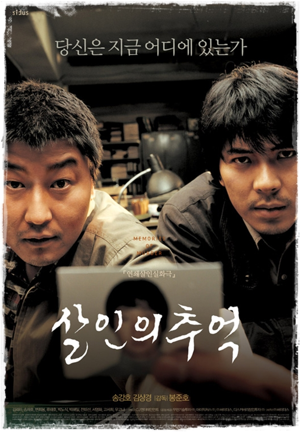 01 Memories of Murder