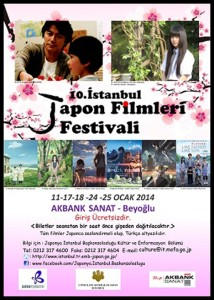 10. İstanbul Japon Filmleri Festivali