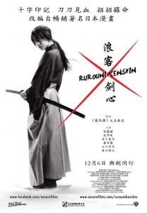 rurouni_kenshin_ver2