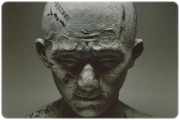 Yogen (Premonition 2004)