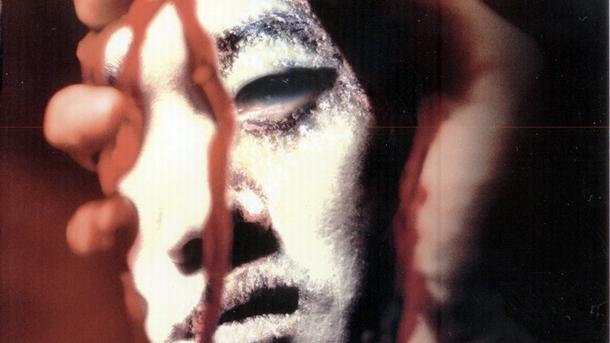 Geoul sokeuro (2003)