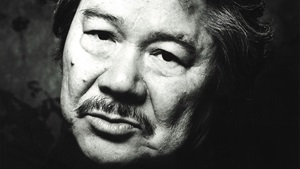 Koji Wakamatsu