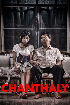 Chanthaly poster 1