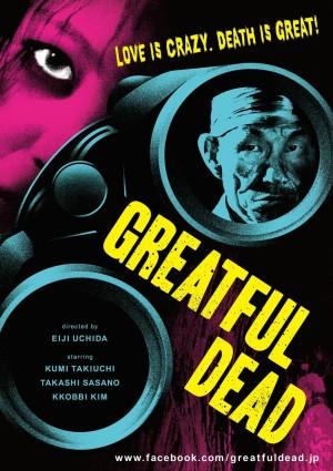Greatful Dead poster 2