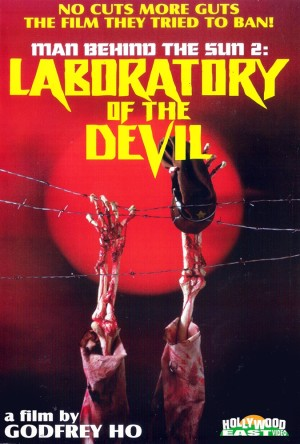 Men Behind the Sun 2 Laboratory of the Devil poster
