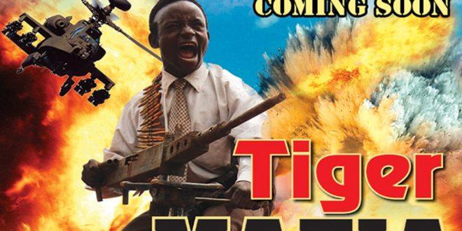 Wakaliwood: The Documentary (2012) 1 – Wakaliwood Tiger Mafia