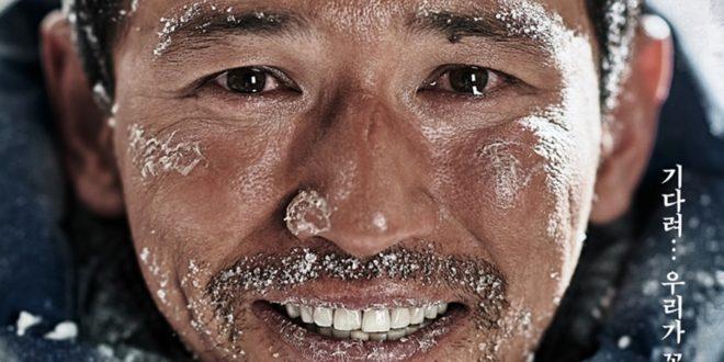 2. Kore Film Günleri Akbank Sanat'ta Devam Ediyor 1 – The Himalayas