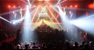 Sevabıyla Günahıyla: 24.Uluslararası Adana Film Festivali 8 – 24 adana film festivali nin odul toreni gerceklestirildi 71c27