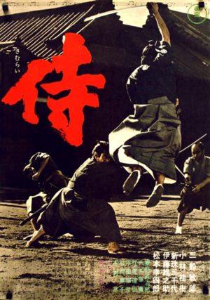 Gidenlerin Ardından: Senarist Shinobu Hashimoto 9 – Samurai Assassin