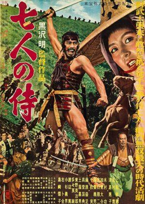 Gidenlerin Ardından: Senarist Shinobu Hashimoto 8 – Seven Samurai