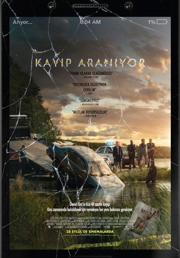 Searching / Kayıp Aranıyor 28 Eylül'de Sinemalarda 1 – Kayıp Aranıyor Searching poster