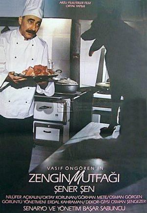 Bir Şener Şen Resitali: Zengin Mutfağı (1988) 1 – Zengin Mutfağı poster