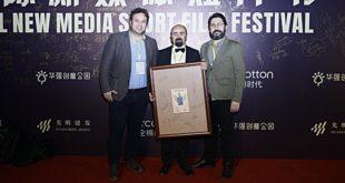 Çin Uluslararası Kısa Film Festivali'ne Türkiye Damgası 7 – Yılmaz Özdil ödül