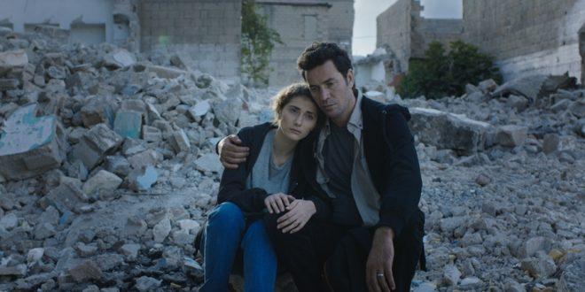 Antalya Ulusal Uzun Metraj Film Yarışması Filmleri 1 – Flasbellek