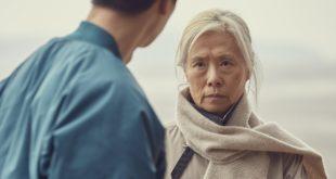 10. Suç ve Ceza Film Festivali 19 Kasım'da Başlıyor 6 – An Old Lady Yasli Kadin 2019